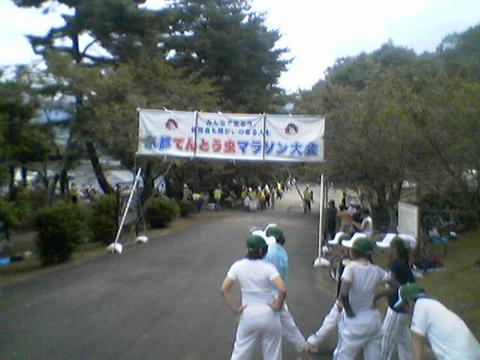SN290005.jpg